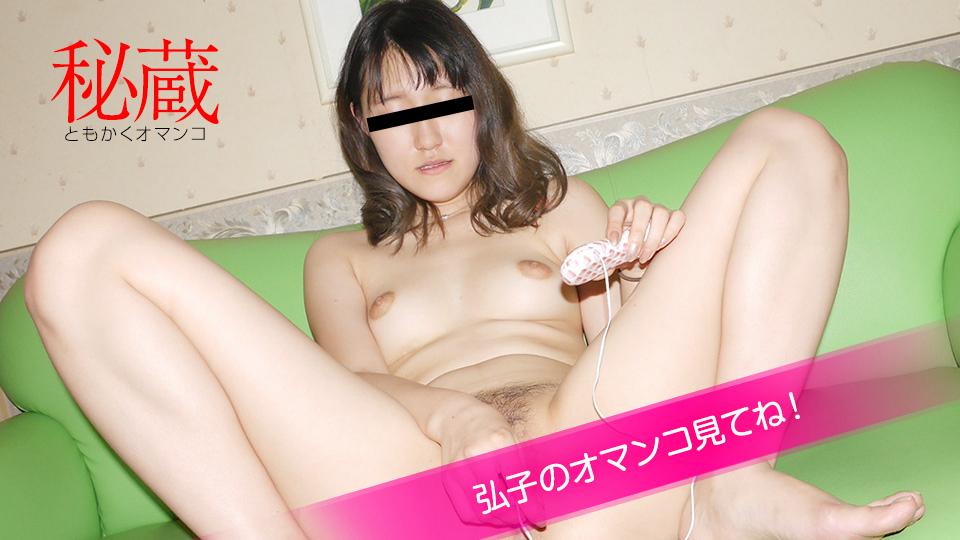 10Musume-060621
