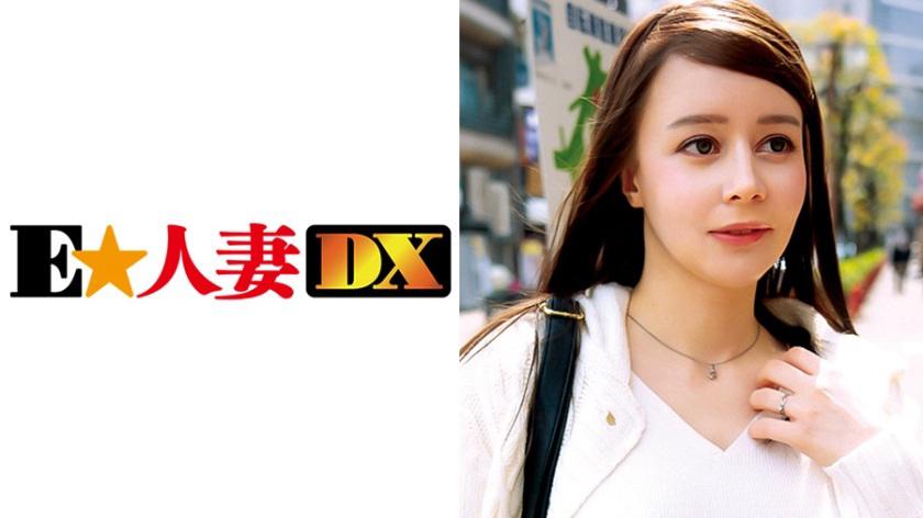 EWDX-323