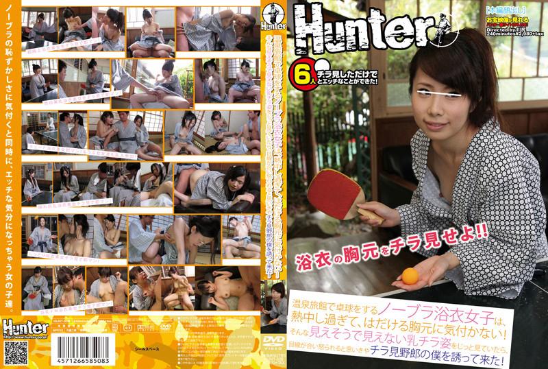 HUNT-508