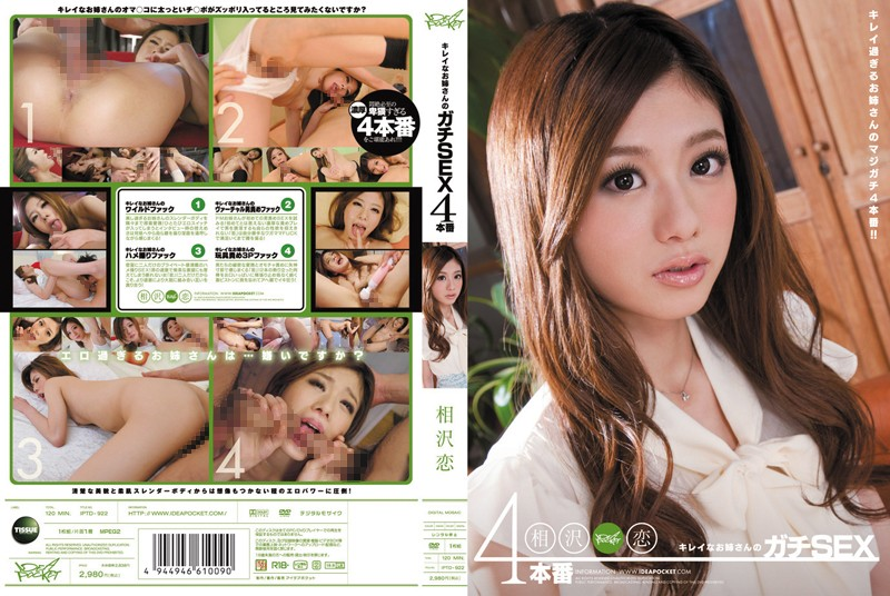 IPTD-922
