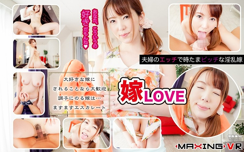MXVR-015