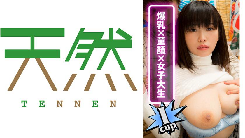 TNNN-002