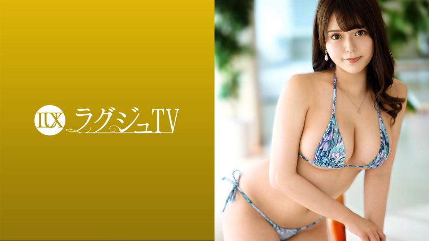 TV-1459