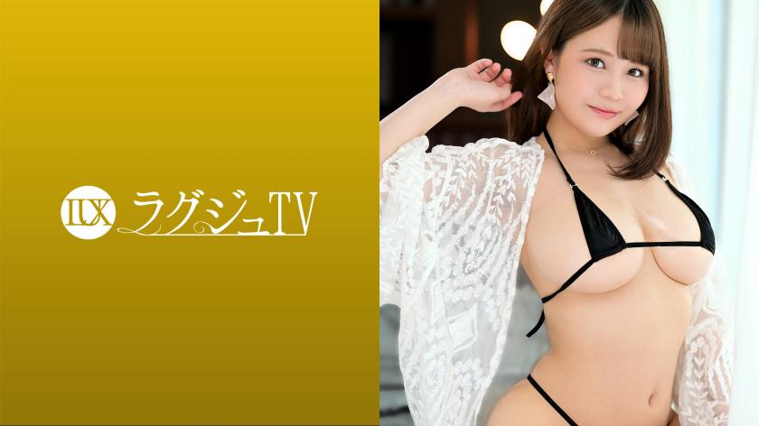 TV-1464