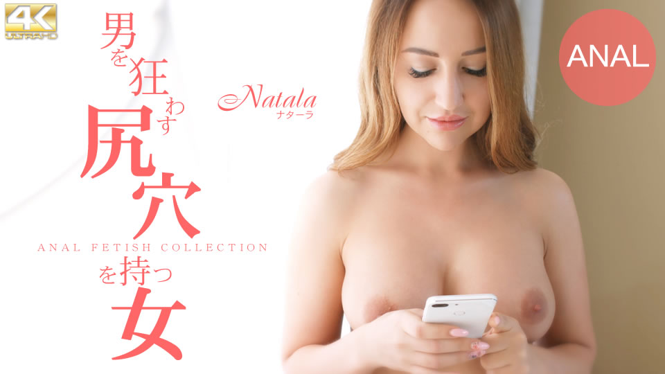 tengoku-3349